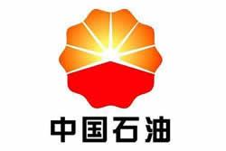zhong国石油