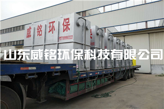xin型一体化污shui处li设bei发货现场